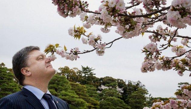 La administración presidencial presentó el año 2016 en fotografías