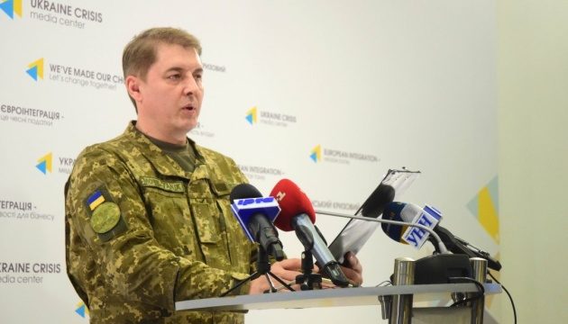 Four Ukrainian soldiers wounded in ATO in past day