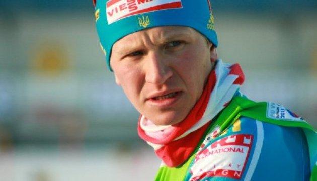 Біатлон: Ебергард виграв першу гонку етапу КС в Обергофі, Семенов - 14