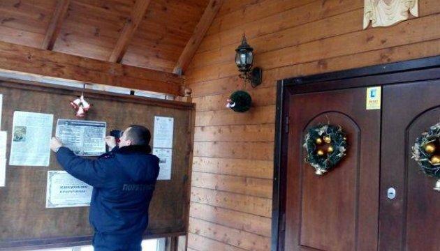 В Києві перед Різдвом перевіряють церкви на пожежну безпеку