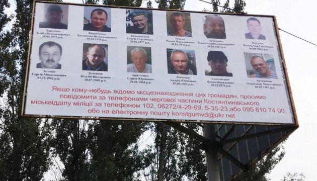 На Донбассе поймали трех участников НЗФ