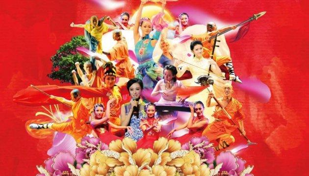 Украинские и китайские артисты сегодня организуют в Киеве «Радостный праздник»
