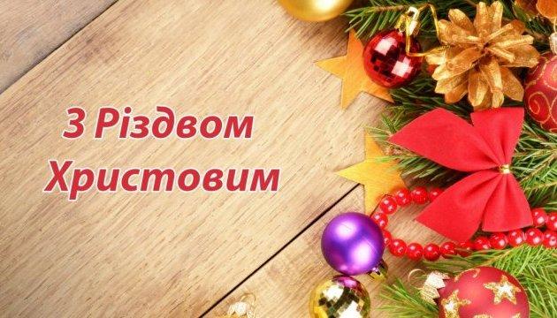 Вітаємо українців зі Святим вечором та Різдвом Христовим!