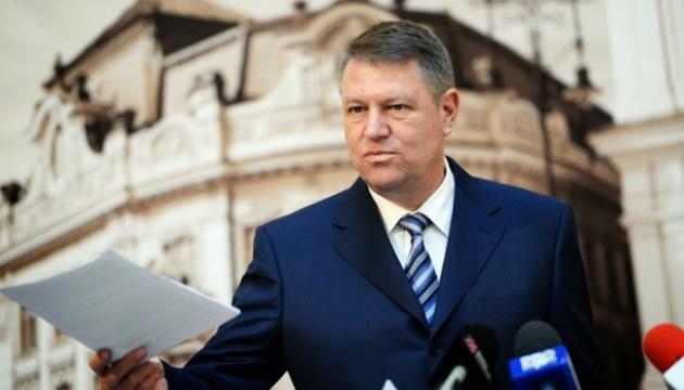 Президент Румынии обсудит стратегическое партнерство с Трампом