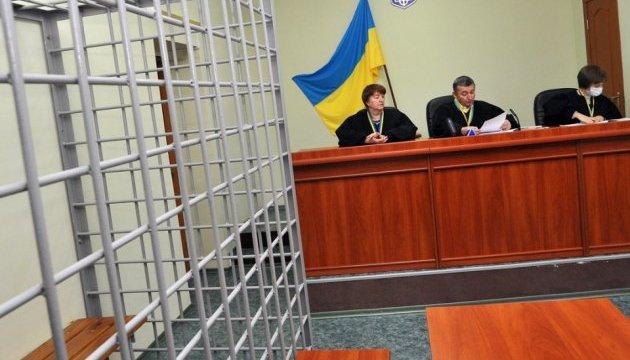 Єфремов і його адвокати не з'явилися на суд. Засідання перенесли