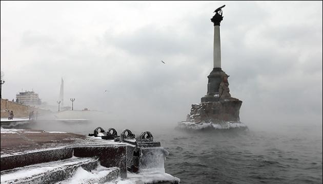 МЗС: Книга рекордів Гіннеса має виправити позначення Севастополя як російського міста