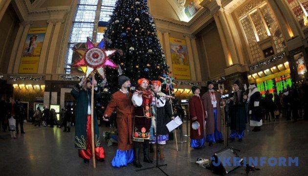 Концерт із колядками на Київському вокзалі
