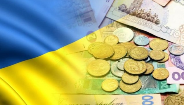 Fitch Ratings : l'inflation en Ukraine s'accélérera en 2018