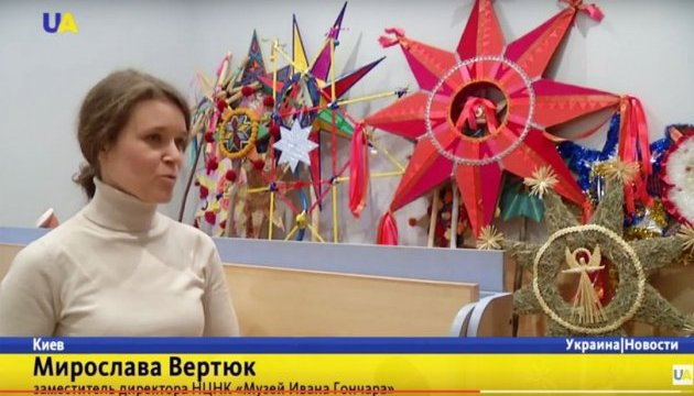 Колядники несуть благу звістку - репортаж UA|TV