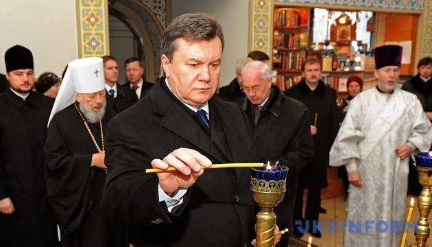 Суд разрешил задержать Януковича и Захарченко за давление на митрополита УПЦ