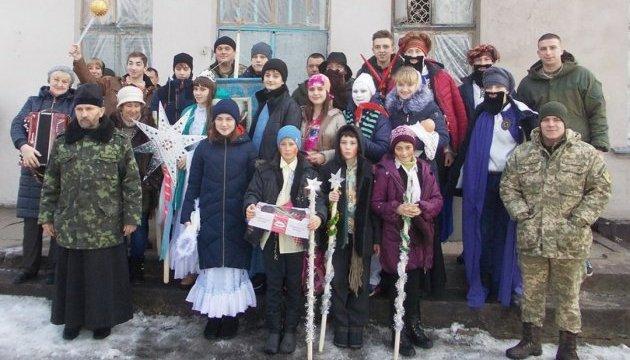 Школьники Донетчины поздравили раненых украинских бойцов с Рождеством