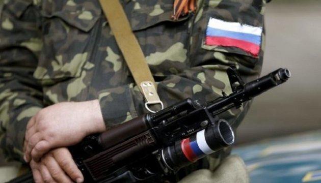 Розвідка повідомила, де Росія вербує «кадри» на Донбас