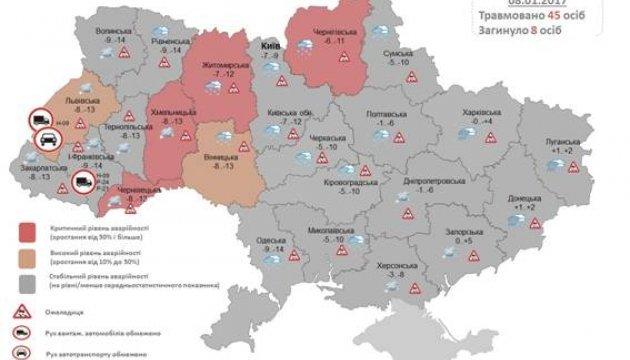Снежная стихия: на дорогах Украины за сутки восемь погибших и 45 травмированных