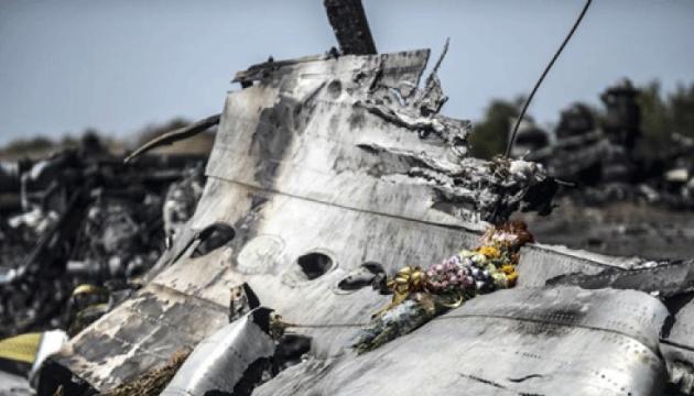 МН17: Нідерланди не притягуватимуть Україну до відповідальності за незакрите небо