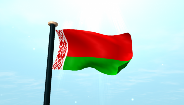 Belarus declares Ukrainian diplomat persona non grata