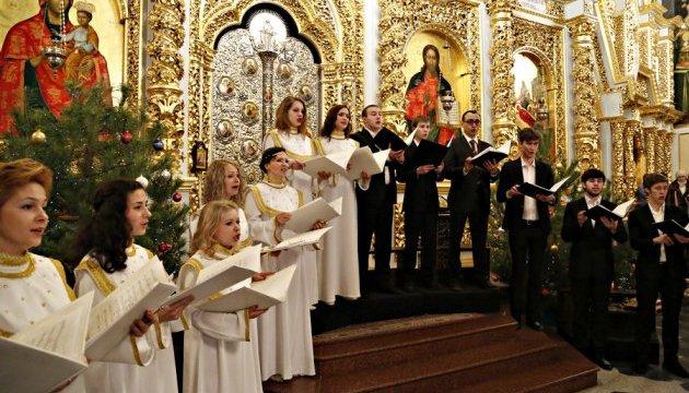 Киево-Печерская Лавра приглашает на «Рождественский перезвон»