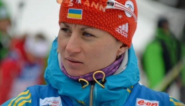 Валентина Семеренко выступит на Кубке мира в Рупольдинге