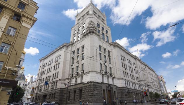 У Харківській міськраді - обшук у справі про незаконну роздачу землі