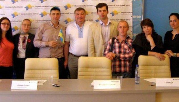 Украинский центр в Крыму просит Раду о помощи
