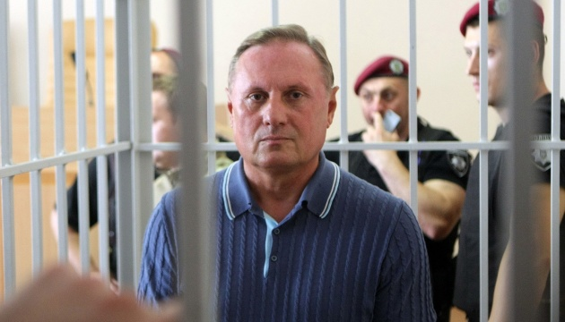 Court prolongs Yefremov's detention until May 3