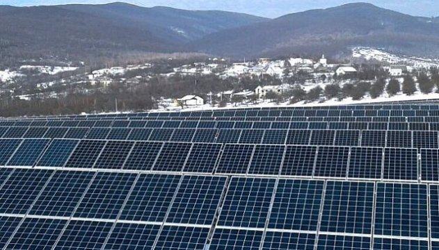 На Закарпатье запустили новую солнечную электростанцию