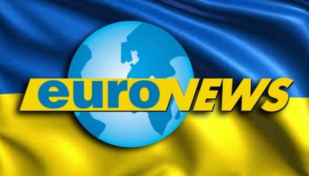 A Poroshenko y Groysman les piden salvar el servicio ucraniano de Euronews
