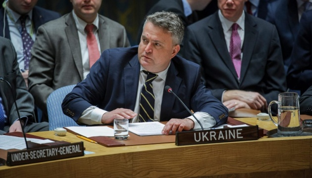 Foreign Ministry outlines priorities of Ukraine in UN Human Rights Council