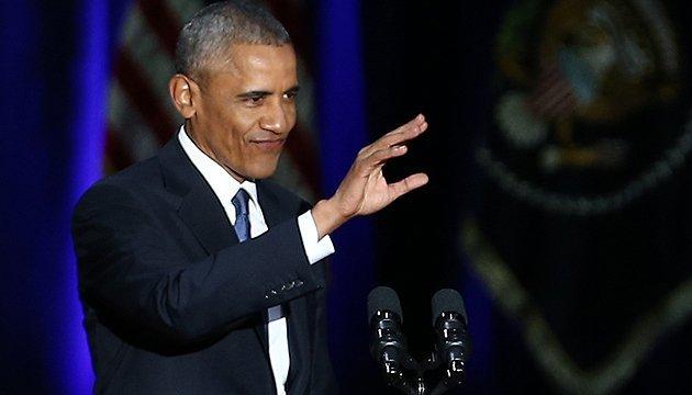 Конец эпохи Обамы?