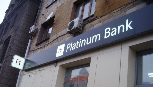 Фонд гарантування на рік продовжив ліквідацію Платинум Банку
