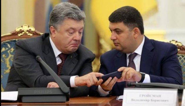 Порошенко і Гройсман відкрили у Вінниці нараду з децентралізації