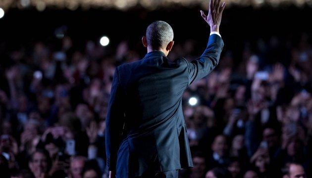 Обама дав Палестині $221 млн перед тим, як піти