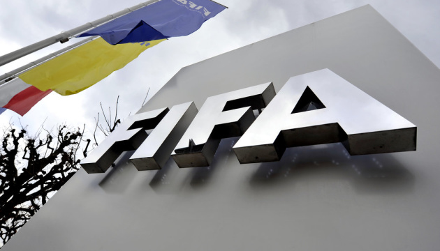 Ukraine retains 30th position in FIFA ranking