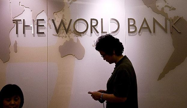 Світовий банк ухвалив план співпраці з Україною на 2017-2021 роки