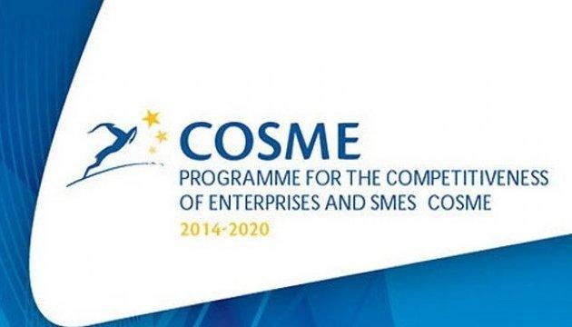 Украина присоединяется к европейской программе поддержки малого бизнеса