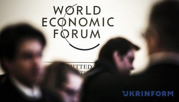 Украинский агробизнес покажет свои возможности в Давосе
