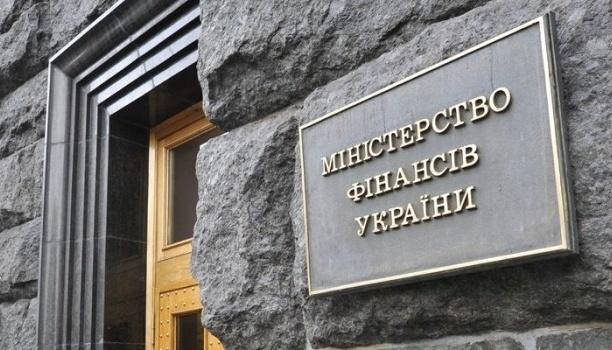 Мінфін планує на початку вересня подати до Кабміну проєкт держбюджету-2021