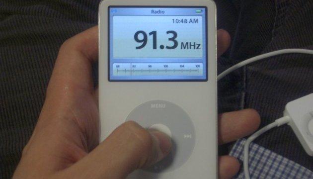 У Норвегії повністю відмовились від аналогового FM-радіо