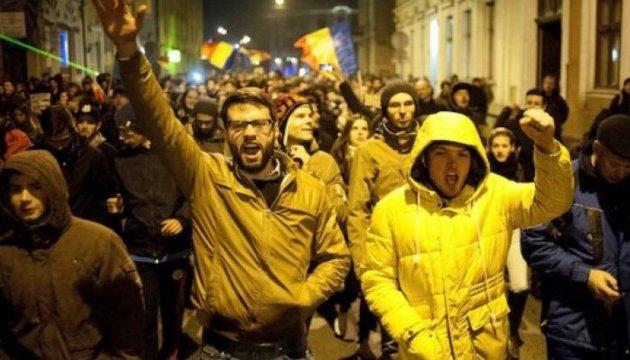 Жители Бухареста вышли на митинг - требуют отставки омбудсмена