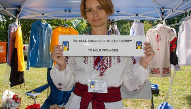 United Help Ukraine вийшла в трійку лідерів фотоконкурсу в США