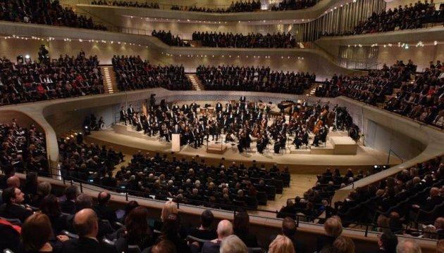 Эльбская филармония официально открылась в Гамбурге