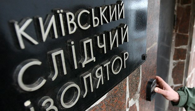 Омбудсмен під час перевірки Лук'янівського СІЗО виявила низку порушень