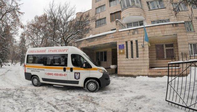 Безкоштовне таксі для інвалідів: соцслужба отримала перші 10 автомобілів