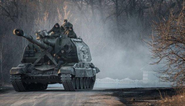Дрон ОБСЕ зафиксировал батарею гаубиц «ДНР» в районе Светлодарской дуги
