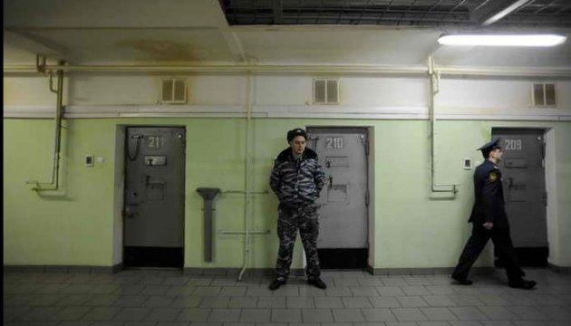 В Симферопольском СИЗО заключенные умирают из-за отсутствия медпомощи