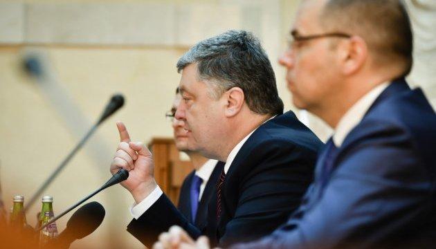 Порошенко назвав перше завдання для нового губернатора Одещини