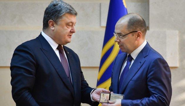 Президент представил нового губернатора Одесской области