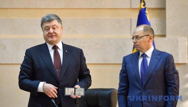 Порошенко в Одессе сегодня представит нового главу ОГА