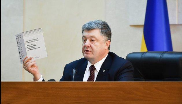 Порошенко: Маю засмутити декого у Києві, і також у Москві