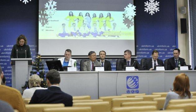 Une délégation de la jeunesse d'Ukraine participera au programme du gouvernement japonais