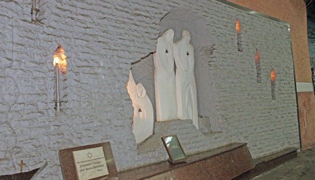 У Бахмуті вшанували пам'ять євреїв, замурованих живцем у забої в 1942 році